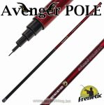 Frenetic Avenger Carbon Spiccbot