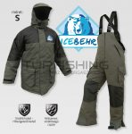 Ice Behr Extreme thermoruha