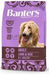 Visan Banters Dog Adult bárány & rizs 26/16 - 3-15Kg