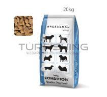 Breederline Condition - 20kg