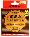 GBN Carp Special