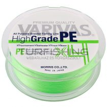 Varivas High Grade PE X4 Flash Green